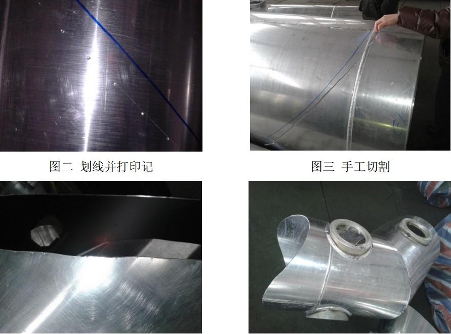 离相封闭母线的金属外壳制作过程